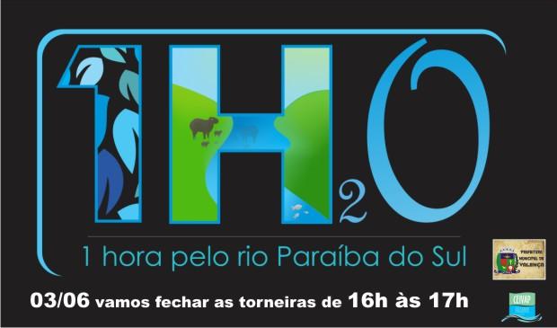 1hora-rio